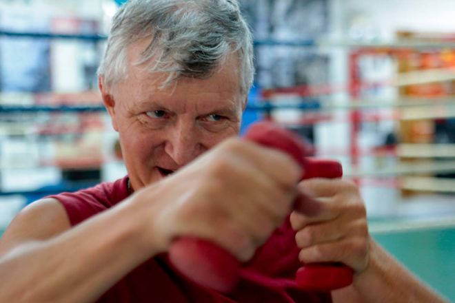 boxing-12 (Demo)